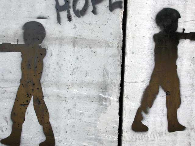 West Bank Wall Mirelle Borra